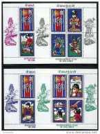Korea 1979, SC #1882-85, Specimen, M/S, International Year Of The Child - Childhood & Youth