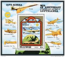 Korea 1980, SC #2002, Specimen S/S, Various Airplanes - Montgolfier