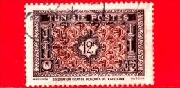 TUNISIA - Usato - 1948 -  Mosaici - Grande Moschea Di Kairouan - 12 - Oblitérés