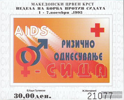 Makedonien Z Block 17b (complete.issue.) Zwangszuschlagsmarken Unmounted Mint / Never Hinged 1995 Red Cross - Macedonia