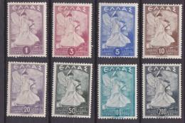 GREECE 1945 Glory Complete MH Set  Vl. 578 / 585