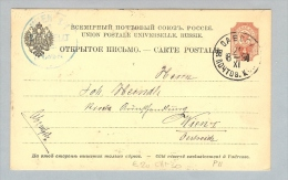 Ukraine 1894-12-22 Ganzsache4 Kop. Odessa Nach Wien - Ukraine
