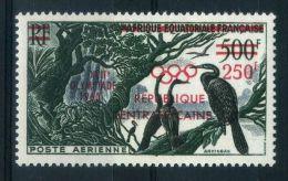 CENTRAFRICAINE  ( AERIEN )  :  Y&T  N°  4  TIMBRE  NEUF  SANS  TRACE  DE  CHARNIERE  , A  VOIR . - Central African Republic