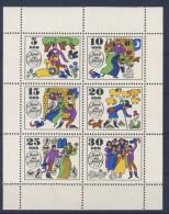 DDR KB Michel Nr. 1450 - 1455 ** postfrisch / PF 1453.03