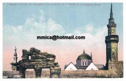 SYRIE-DAMAS-l'Arc De Triomphe Et Les Minarets Et Le Koubeh De La Mosquée Amawi - Siria