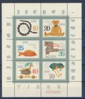 DDR KB Michel No. 2661 - 2666 E ** postfrisch