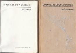 SAINT EXUPERY LE PETIT PRINCE MOLDAVIE 1976 LANGUE RUSSE LIVRAISON GRATUITE - Idiomas Eslavos