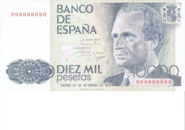 SPAIN 1985- REPLICA REPRODUCCION - JUAN CARLOS I - PRINCIPE FELIPE PAPER BILL OF 10000 PTAS ISSUED SEP 24, 1985, RE 9.2 - [ 8] Ficticios & Especimenes