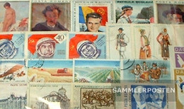 Romania 300 Different Stamps - Jimmy Tousseul
