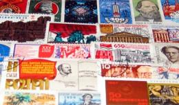 Soviet Union 200 Different Special Stamps - Liechtenstein