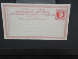 GRECE-Entier Postal  Carte   Non Voyagé  à Voir P6499 - Local Post Stamps