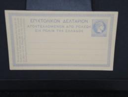 GRECE-Entier Postal  Carte   Non Voyagé  à Voir P6500 - Local Post Stamps
