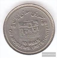 Iran (Persia) Km-number. : 1253 1989 Very Fine Copper-Nickel 1989 10 Rials Jerusalemtag - Iran