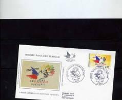 FRANCE 1 Enveloppe FDC Premier Jour N°YT 2947 20 Mai 1995 50 Ans Secours Populaire - FDC