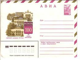 USSR Postal Cover 1981 - Ashgabat - Turkmenistan