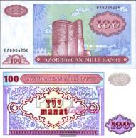Aserbaidschan Pick-number: 18b Uncirculated 1993 100 Manats - Azerbaïjan