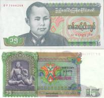 Birma Pick-number: 62 Uncirculated 1986 15 Kyats - Myanmar