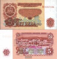 Bulgaria Pick-number: 95b Uncirculated 1974 5 Leva - Bulgaria