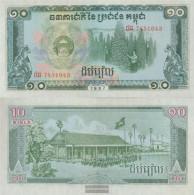 Cambodia Pick-number: 34 Uncirculated 1987 10 Riels - Cambodia