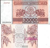 Georgia 47 Uncirculated 1994 30.000 Laris - Georgia