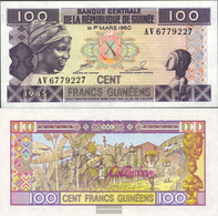 Guinea 30a Uncirculated 1985 100 Francs - Guinea