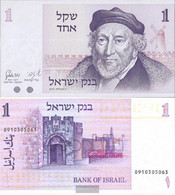 Israel Pick-number: 43a Uncirculated 1980 1 Sheqel - Israel