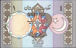 Pakistan Pick-number: 27a Uncirculated 1983 1 Rupee - Pakistan