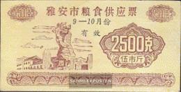 People's Republic Of China Beige Chinese Lebensmittelgutschein Uncirculated 2.500 Jiao - China