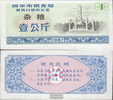 People's Republic Of China Blue A Chinese Reiskörnergutschein Uncirculated 1987 1 Jin - China