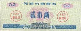 People's Republic Of China Blue C ChinesisCher ReisgutsChein Uncirculated 1983 0,2 Jin - China