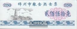 People's Republic Of China Blue Chinese Lebensmittelgutschein Uncirculated 1990 250 Jiao - China