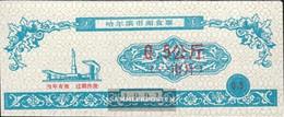 People's Republic Of China Blue Chinese Lebensmittelgutschein Uncirculated 1991 0,5 Jiao - China