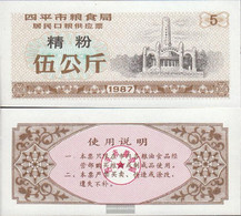 People's Republic Of China Brown B Chinese Mehlgutschein Uncirculated 1987 5 Jin - China