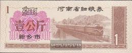 People's Republic Of China Chinese Lebensmittelgutschein Uncirculated 1 Jiao Railway Bridge - China