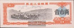 People's Republic Of China Chinese Lebensmittelgutschein Uncirculated 1978 0,1 Jiao Schafherde - China