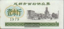 People's Republic Of China Chinese Lebensmittelgutschein Uncirculated 1979 1 Jiao Buses - China