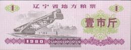 People's Republic Of China Chinese Lebensmittelgutschein Uncirculated 1980 1 Jiao - China