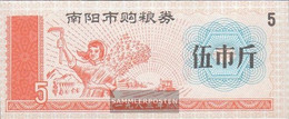 People's Republic Of China Chinese Lebensmittelgutschein Uncirculated 5 Jiao Getreideernte - China
