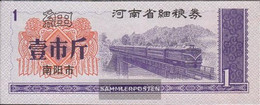 People's Republic Of China Chinese Reisgutschein Uncirculated 1 Jin Railway Bridge - China