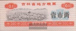 People's Republic Of China Chinese Reisgutschein Uncirculated 1975 0,1 Jin Schafherde - China