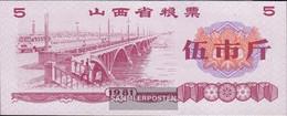 People's Republic Of China Chinese Reisgutschein Uncirculated 1981 5 Jin Bridge - China