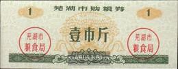 People's Republic Of China Green C ChinesisCher ReisgutsChein Uncirculated 1982 1 Jin - China