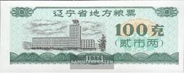 People's Republic Of China Green Chinese Lebensmittelgutschein Uncirculated 1986 100 Jiao - China