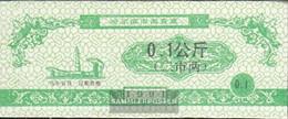 People's Republic Of China Green Chinese Lebensmittelgutschein Uncirculated 1991 0,1 Jiao - China