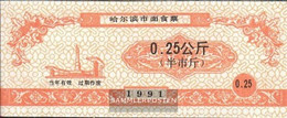 People's Republic Of China Orange Chinese Lebensmittelgutschein Uncirculated 1991 0,25 Jiao - China