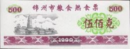 People's Republic Of China Red Chinese Lebensmittelgutschein Uncirculated 1990 500 Jiao - China
