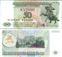 Transdniestria Pick-number: 19 Uncirculated 1993 50 Rublei - Banknotes