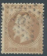 Lot N°29638    N°28A, Oblit étoile Chiffrée 16 De PARIS ( R. De Palestro ), - 1863-1870 Napoléon III Lauré