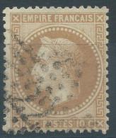 Lot N°29640    N°28A, Oblit étoile Chiffrée 22 De PARIS ( R. Taitbout ), - 1863-1870 Napoleon III With Laurels