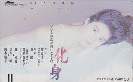 Rare t�l�carte ancienne Japon / 110-10461 FEMME / CINEMA japonais - GIRL MOVIE Japan front bar phonecard - KINO TK 1603